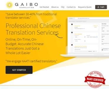 Gaibo Translation