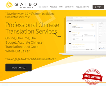 Gaibo Translation
