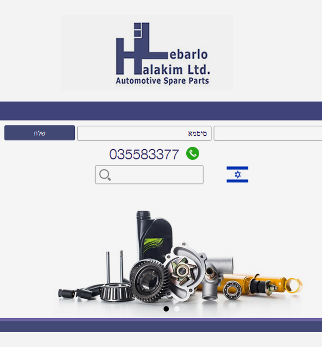 Multilingual Website Designing and Development for Automotive Industry