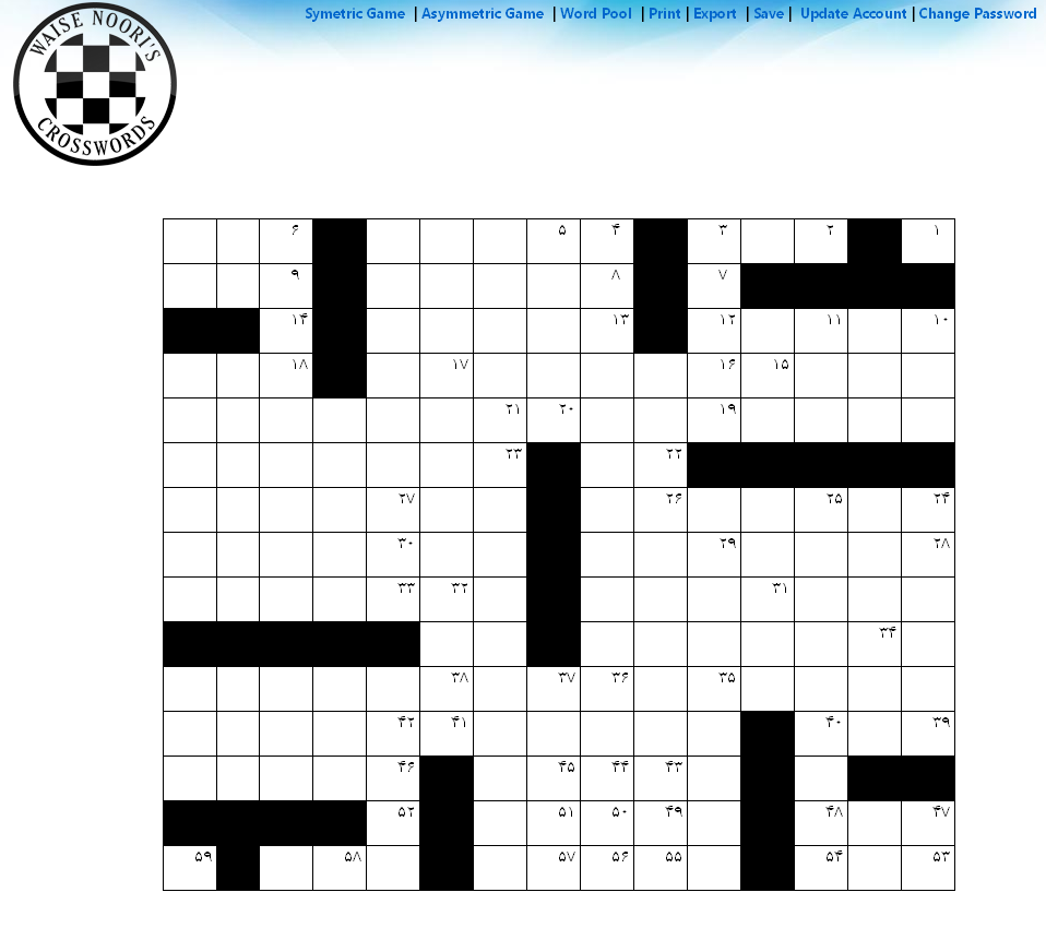 Website for Media 'Waisecross Words' Using Dot Net - Puzzle Games