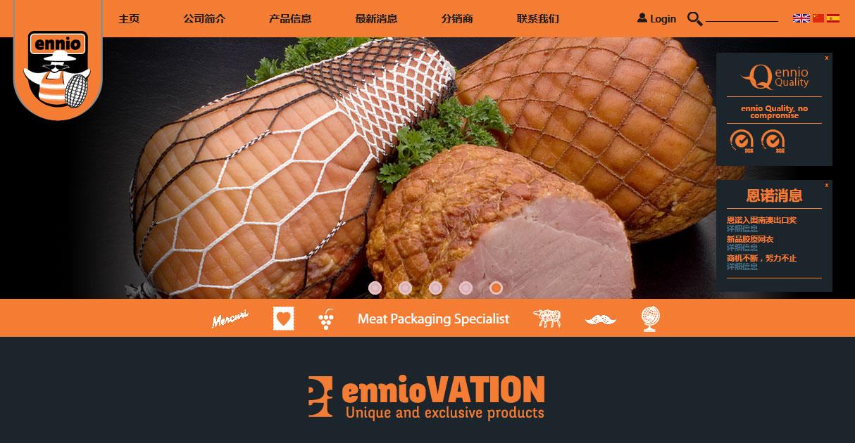 Enhancement of Drupal Based Website -  Ennio