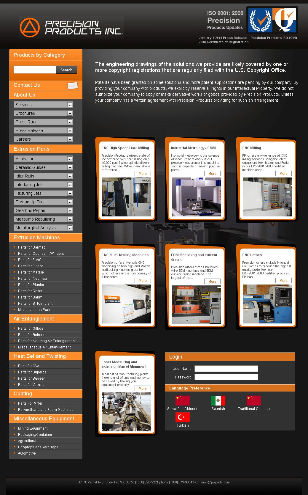 Website for Automotive 'Precision Products Inc' - Machinery Products