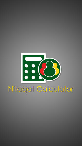 Development of An iOS App for Nitaqat Program of Saudi Arabia