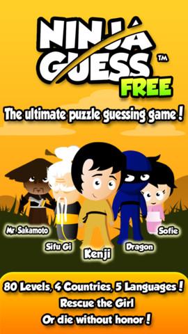 Ninja Guess - An iPhone/iPad/Android/Facebook Game