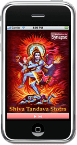 iPhone Mobile App to Play Shiva Tandava Stotra – Religious