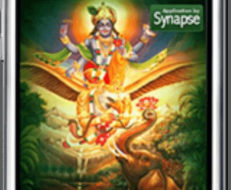 Religious iPhone Mobile App to Play Gajendra Moksha Stotra
