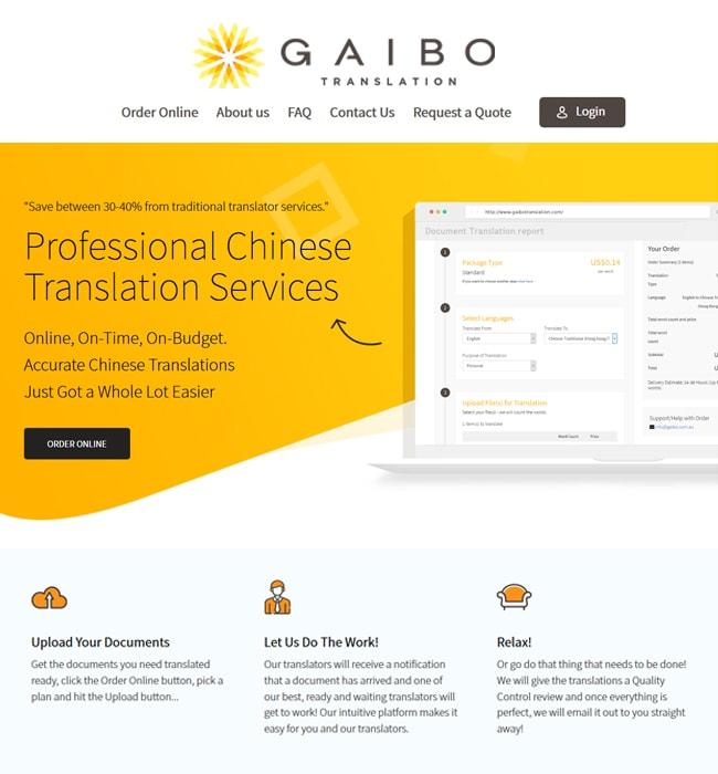 Laravel Website Development for Translation Industry in Australia – GAIBO