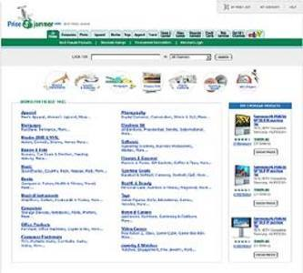 Website for Retail 'Price Jammer' Using PHP – Online General Store